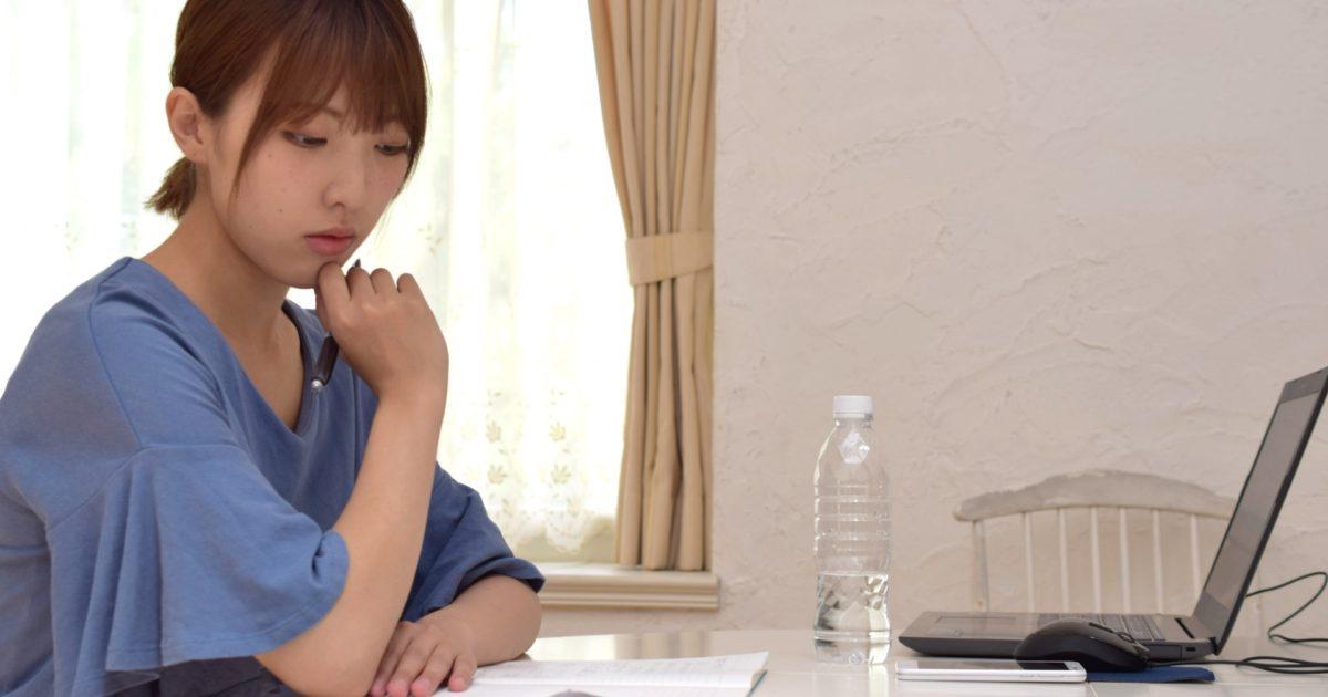 資格試験勉強をする女性